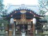 Kiyosikojin