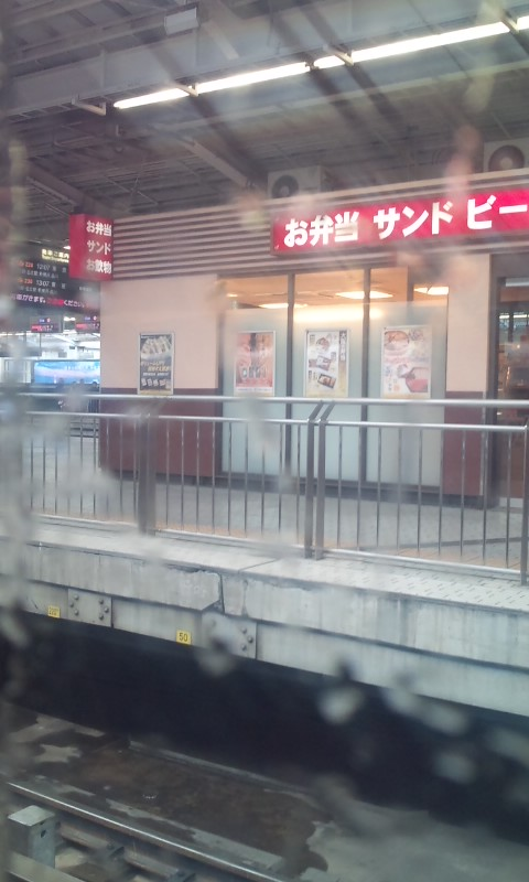 雨の新大阪