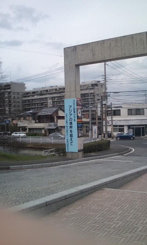 京成でたくさん仕事が出来ました