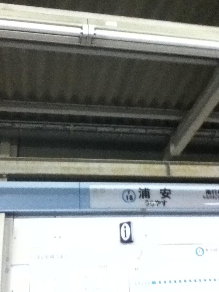 Urayasu