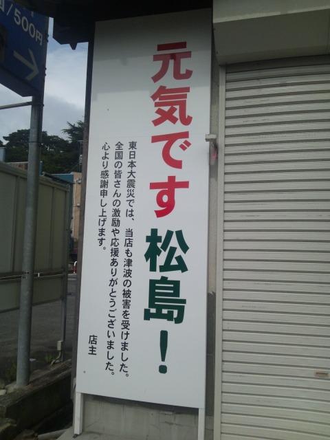 Dsc_0012_2